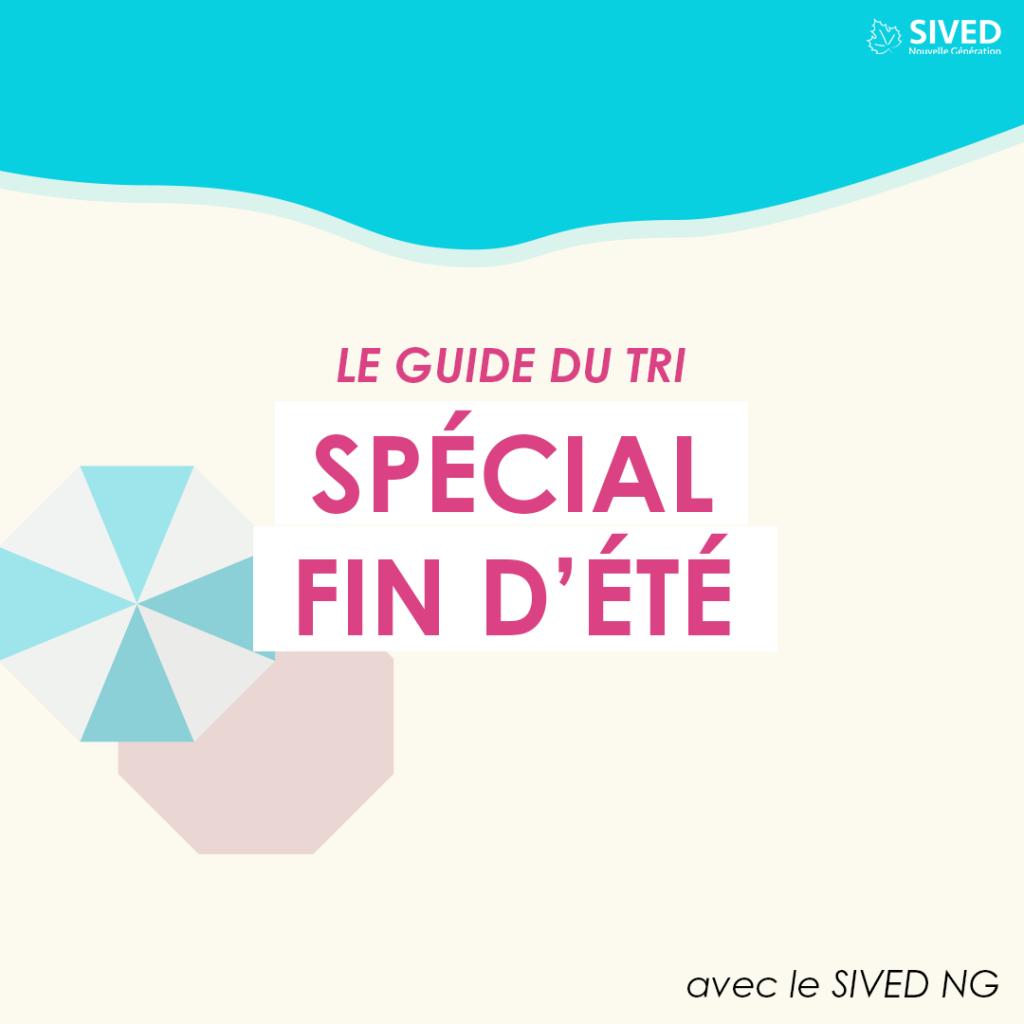 GUIDE DU TRI FIN D'ETE FACEBOOK 1